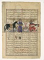 """Isfandiyar's Fourth Course- He Slays a Sorceress"", Folio from a Shahnama (Book of Kings) of Firdausi MET DP108575.jpg"