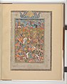 """Manuchihr Kills Tur"", Folio from a Shahnama (Book of Kings) MET DP215869.jpg"