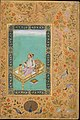 """The Emperor Shah Jahan with his Son Dara Shikoh"", Folio from the Shah Jahan Album MET DT5166.jpg"