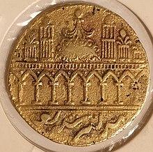 Jeton en bronze du XVIIe siècle, l'inscription ci-dessous indique 'Madinah Shareef' (Noble City)
