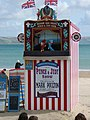'Punch and Judy' Show, Weymouth Beach. - geograph.org.uk - 1146108.jpg