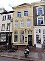 's-Hertogenbosch Rijksmonument 21677 Kerkstraat 77.JPG