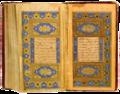 · Masnavi ye Manavi · Rumi · Manuscrito Persa Shiraz · Periodo Timúrida s. XV · Muhammad Tabrizi ·.png
