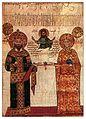 Ο Αλέξιος Γ' Μεγάλος Κομνηνός 1349-1390 με τη σύζυγο του Θεοδώρα σε μικρογραφία του κτιτορικού χρυσόβουλλου της Μονής Διονυσίου του.jpg