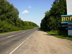 Highway M19 (Ukraine) - Image: Автошлях М19 неподалік Луцька