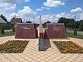 Алекс Астрал - вид на памятник ветеранам боевых действий на аллее славы г. Сальска.jpg