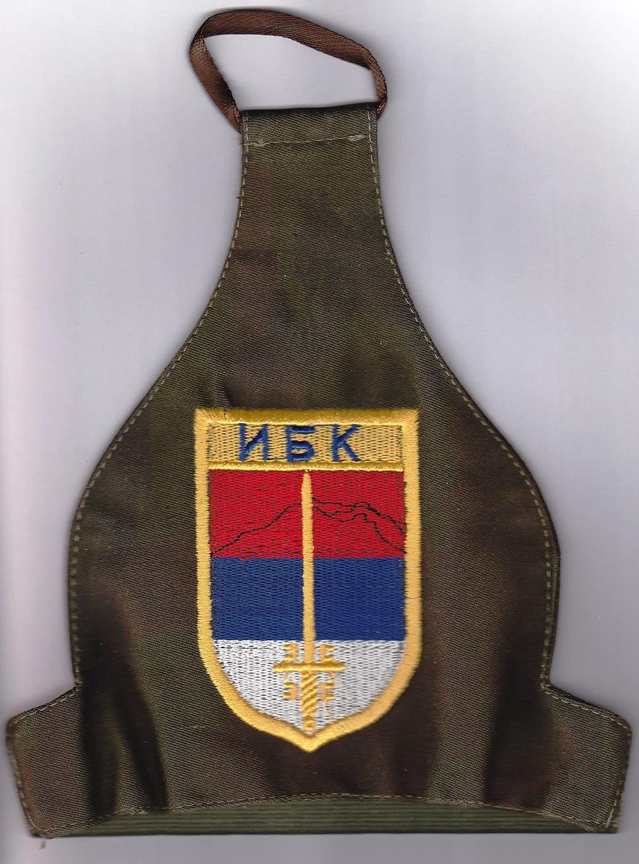 Амблем Источно-босанског корпуса