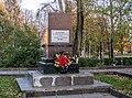 Братская могила бойцов, павших за Сов. Власть в годы Гражданской войны.jpg