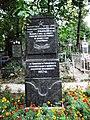 Братська могила воїнів Радянської Армії (32 особи)..JPG