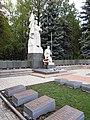 Братська могила радянських воїнів (парк 50-річчя Радянської України).JPG