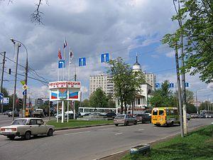 Beskudnikovsky District - Entry to Beskudinikovsky District