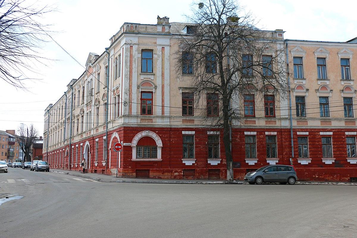 Грушевського 2