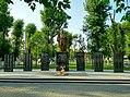 Гаврилов-Ям, мемориал ВОВ.jpg