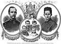 Георг I, король Греции, Ольга Константиновна и их дети.jpg