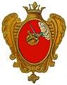 Герб Вологодской провинции 1730.jpg