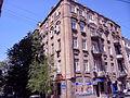 ДД Я.А. Баранова н 20 в.JPG