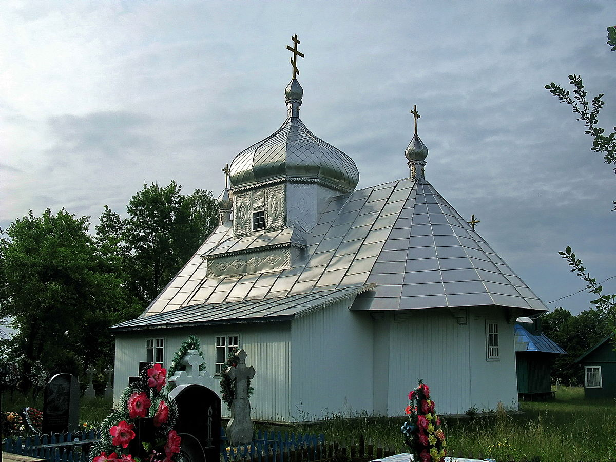 Tysovets: a selection of sites