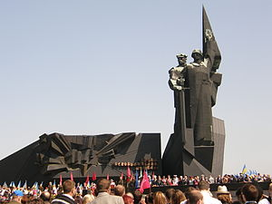 Donetsk - A Monument for the Liberators of Donbass, dedicated to the soldier liberating Donbass from the Nazis during World War II.