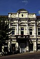 Дом купца Ф.И. Озерова Курск ул. Дзержинского 17 (фото 2).jpg