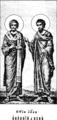 Жития Святых (1903-1911) - икона 01104 Апеллий и Лука.png