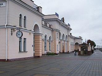 Znamianka - Image: Залізничний вокзал у Знам'янці