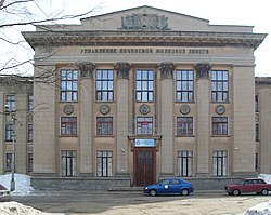 Former headquarters of the Pechora Railway in Kotlas