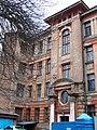 Лікарня(колишній житловий будинок)1913р.,Червоножовтнева,7,м.Харків.JPG