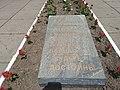 Меморіал Слави, Богодухів 03.jpg