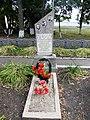 Могила Героя Радянського Союзу І.І. Чучваги.jpg