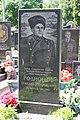 Могила Героя Советского Союза Михаила Родионова.jpg