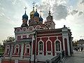 Москва. Церковь Георгия на Псковской горе.02.jpg