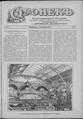 Огонек 1900-34.pdf
