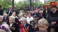 File:Открытие мемориальной плиты павшим воинам Красной Армии.webm
