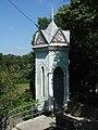 Палац Лопухіних-православна капличка2.JPG