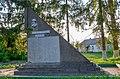 Пам'ятний знак воїнам-односельчанам, Волосківці.jpg