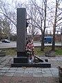 Пам'ятник Балабусі, 1.JPG