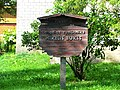 Памятная табличка Микелису Букшсу, латгальскому исследователю - panoramio.jpg
