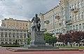 Памятник Лысенко.jpg