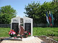 Памятник - Абдуллино.jpg