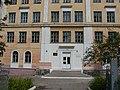 Парадный вход школы № 1 (Обнинск).JPG