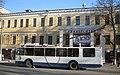 Педагогический институт и кировский троллейбус.jpg