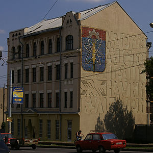 Coat of arms of Kharkiv - A mosaic with the Soviet coat of arms of the city.