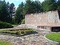 Стела с именами, Пирчюпис - panoramio.jpg