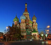 Cathédrale Saint-Basile-le-Bienheureux sur la place rouge de Moscou
