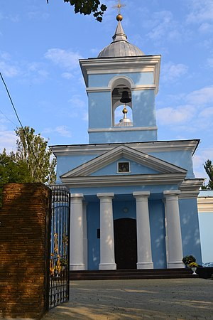 Nikopol, Ukraine - Church of the Nativity of the Virgin Mary in Nikopol