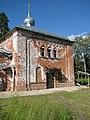 Церковь Иоанна Богослова Село Михалёво.JPG