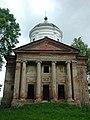 Церковь Михаила Архангела. Алексино.jpg