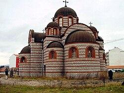 Црква Мала Госпојина у центру Обилића.jpg