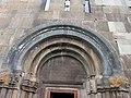 Կեչառիսի վանական համլիր 08.jpg