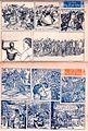 דניאל פלנט - קומיקס טרזן 1.jpg